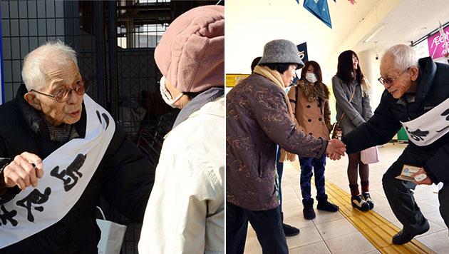 94-j�hriger Japaner setzt Begr�bnisgeld f�r Kandidatur ein (Bild: AFP)