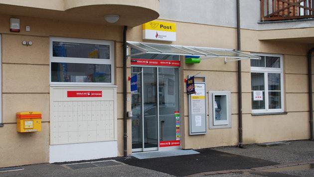 Postpartner-Filiale in NÖ von Räuber heimgesucht (Bild: Einsatzdoku.at)