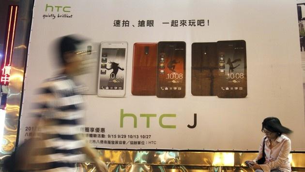HTC hofft nach dünnem Gewinn auf neues Top-Modell (Bild: AP)