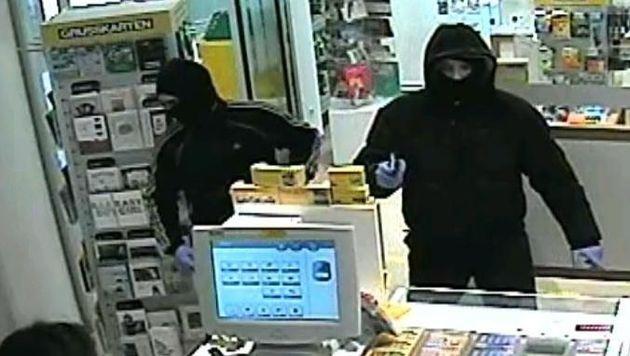 Zwei Banken binnen zwei Stunden in NÖ überfallen (Bild: Polizei)