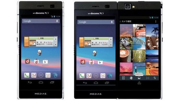 Neues Smartphone aus Japan hat zwei Touchscreens (Bild: NEC/NTT DoCoMo)