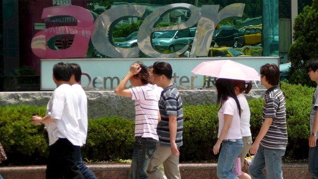 Computerhersteller Acer ernennt neuen Chef (Bild: EPA)