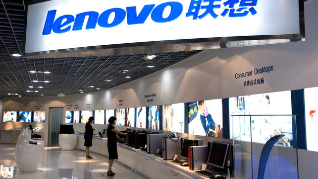 Lenovo macht dank Smartphones Rekordgewinn (Bild: AP)