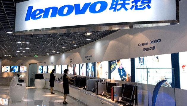 Lenovo plant nach Gewinnsprung Einkaufstour (Bild: AP)