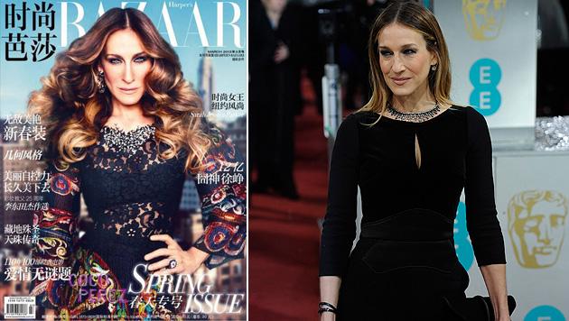 """Sarah Jessica Parker mit Grusel-Blick auf Cover (Bild: Harper""""s Bazar, EPA)"""