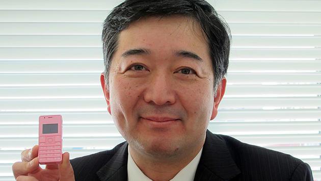 Das leichteste Handy der Welt kommt aus Japan (Bild: Willcom)