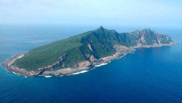 Seltene Erden: Großes Vorkommen vor Japans Küste (Bild: EPA)