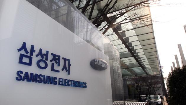 Samsung startet Bau gewaltiger neuer Chipfabrik (Bild: EPA)