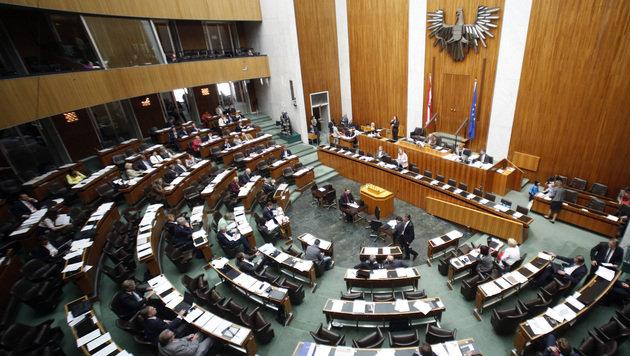 Nationalrat fixiert neues Beamten-Besoldungssystem (Bild: APA/Georg Hochmuth)