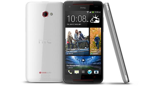 Butterfly S: HTC kündigt neues Top-Smartphone an (Bild: HTC)