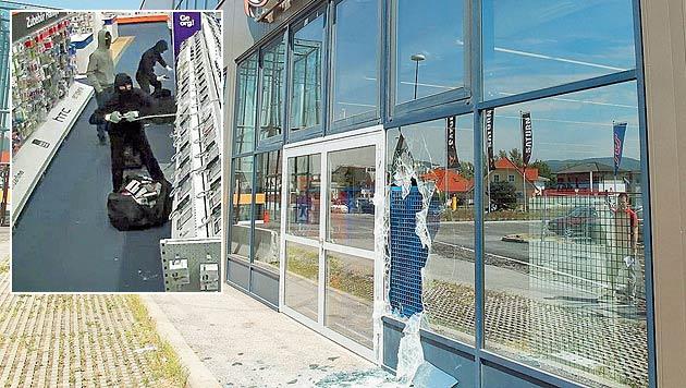 Einbrecher plündern Elektrogroßmarkt nahe Wien (Bild: Andi Schiel, Polizei)