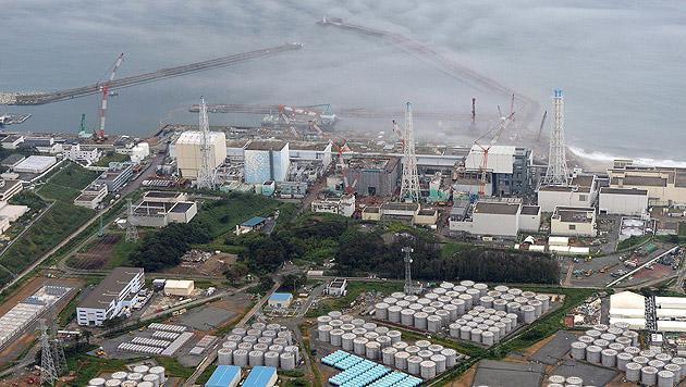 Geschmolzener Brennstoff unter Reaktor entdeckt (Bild: Associated Press)