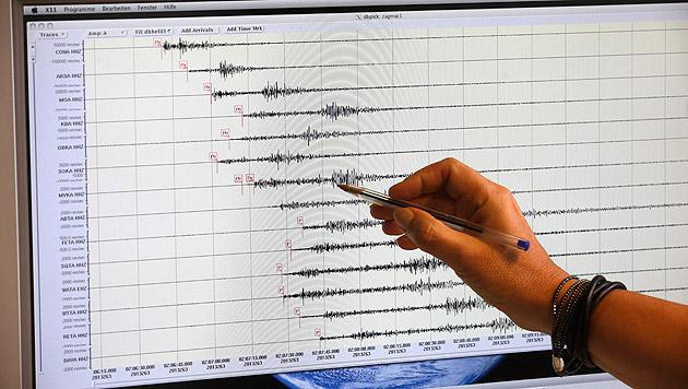 Zwei leichte Erdbeben in Niederösterreich (Bild: APA/GEORG HOCHMUTH)