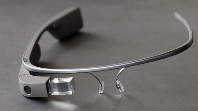 Apple experimentierte bereits 2006 mit Datenbrille (Bild: AP)