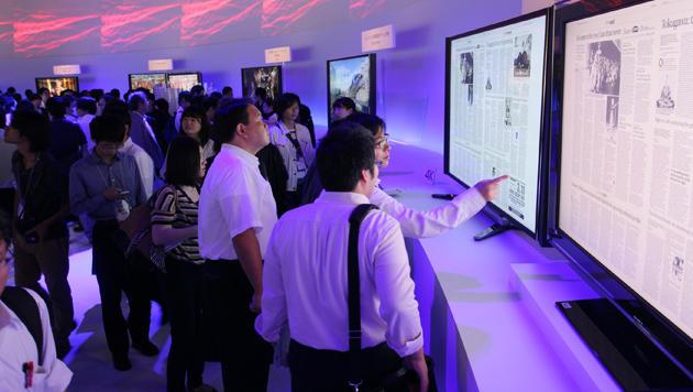 Japans Elektronik-Riesen laden zur Leistungsschau (Bild: CEATEC)