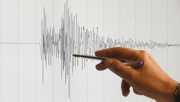 Leichtes Erdbeben südlich von Bad Kleinkirchheim (Bild: APA/GEORG HOCHMUTH (Symbolbild))
