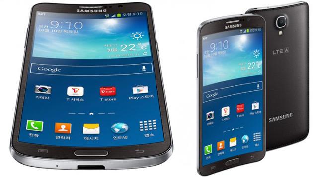 Samsung zeigt erstes krummes Smartphone der Welt (Bild: Samsung)