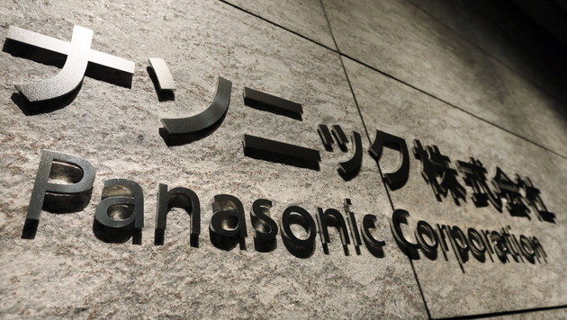 Panasonic fährt Chipgeschäft drastisch zurück (Bild: EPA)
