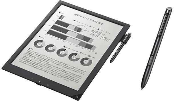 Sony will Ende des Papierzeitalters einläuten (Bild: Sony)
