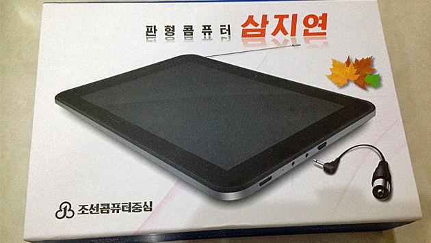 Tablet aus Nordkorea auf eBay aufgetaucht (Bild: eBay-Auktion)