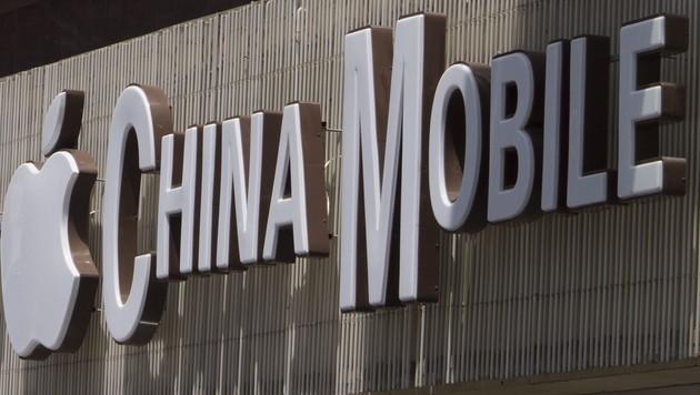 Allianz Apple/China Mobile nach Jahren besiegelt (Bild: EPA)