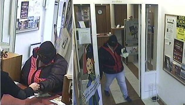 Frau überfällt Bank in OÖ: Verdächtige geständig (Bild: APA/LKA OÖ)