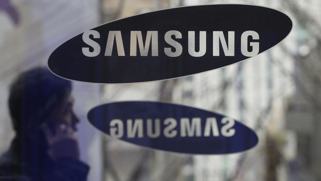 Samsung will im Business-Bereich durchstarten (Bild: AP)