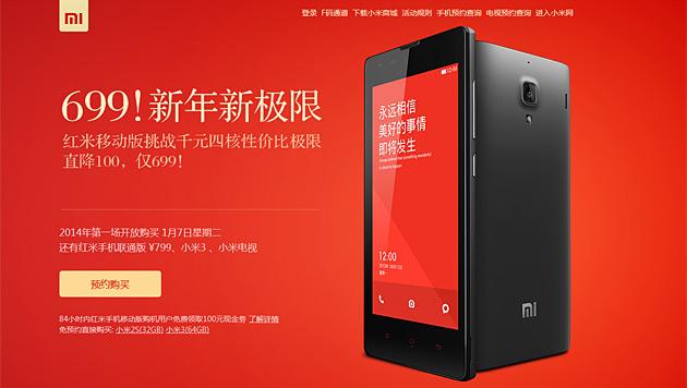 Hersteller Xiaomi fordert Samsung in China heraus (Bild: xiaomi.com)