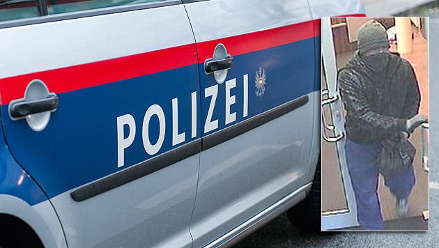 NÖ: Maskierter Unbekannter überfällt Bankfiliale (Bild: Andreas Graf, LPD NÖ)