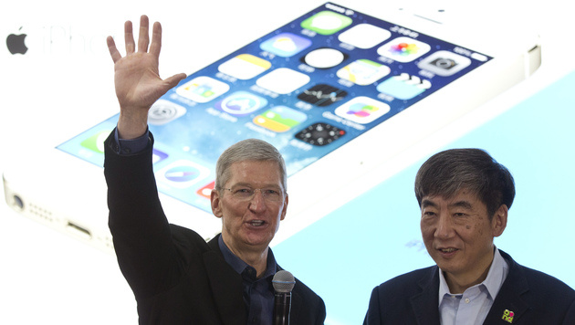 China Mobile startet iPhone-Verkauf in China (Bild: AP)