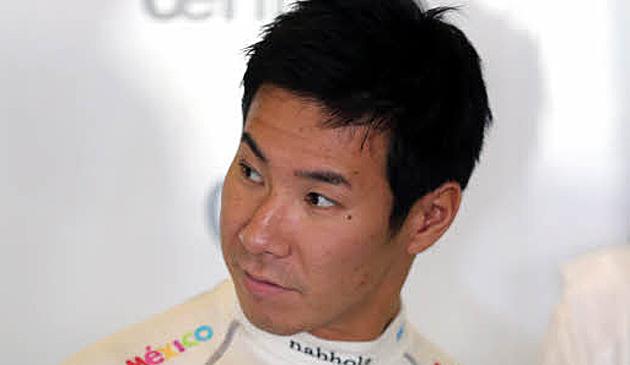Caterham geht mit Kobayashi/Ericsson in die Saison (Bild: EPA)