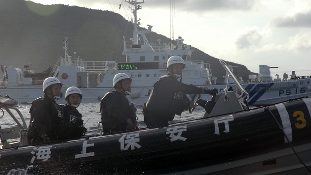 Smartphones plagen Japans Küstenwache (Bild: AP)