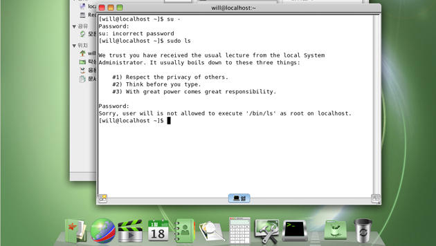 Nordkorea kopiert Apples MacOS-Betriebssystem (Bild: northkoreatech.org)