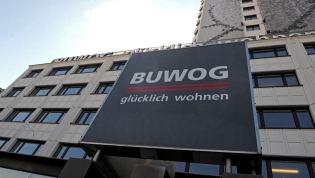 Aktenfehler: Kuriosum um Wohnhaus ohne Besitzer! (Bild: APA/Herbert Pfarrhofer)