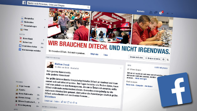 Tausende Technik-Fans wollen jetzt DiTech retten (Bild: Screenshot Facebook, facebook.com)