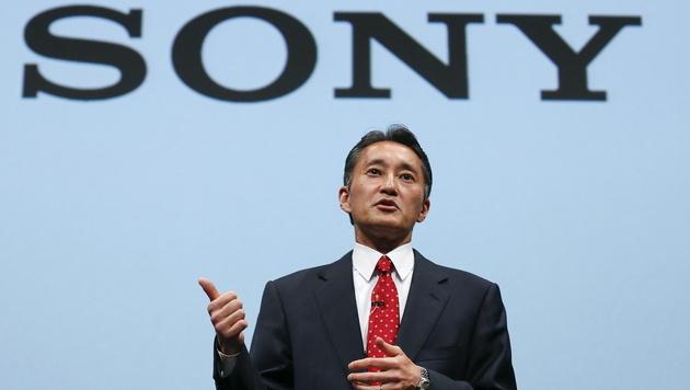 Erneut keine Boni für Sony-Bosse nach miesem Jahr (Bild: EPA)