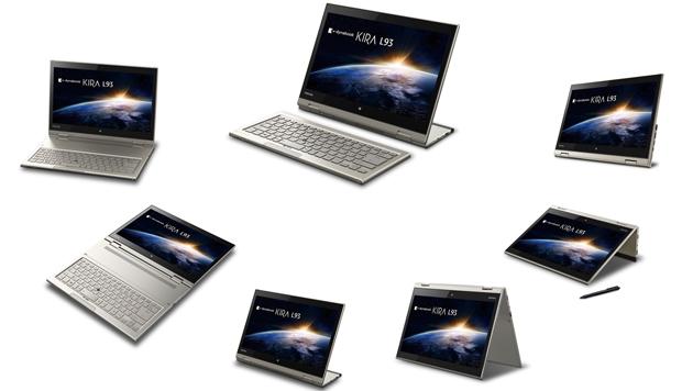 Toshiba enthüllt unkonventionelles Convertible (Bild: Toshiba)