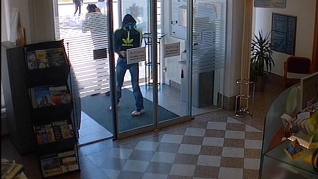 Fünf erfolglose Bankräuber in OÖ geschnappt (Bild: Polizei)