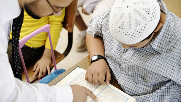 Pläne für türkische Islam-Schule in Wien (Bild: thinkstockphotos.de (Symbolbild))