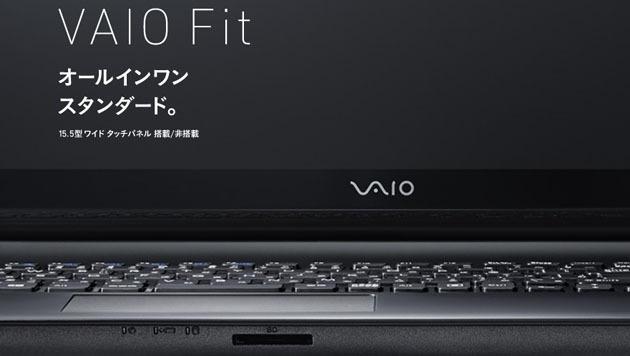 Laptop-Marke Vaio ist nach Verkauf wieder da (Bild: vaio.com)