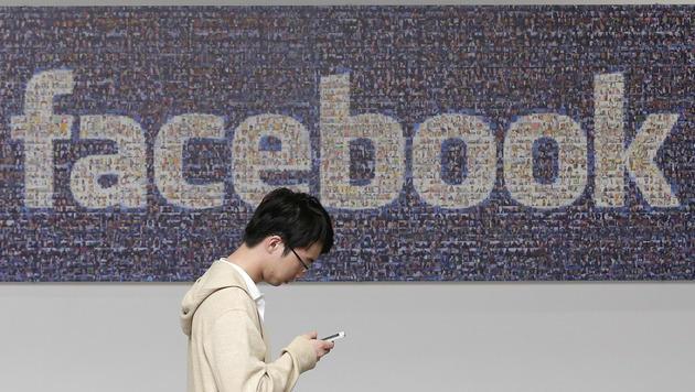 Facebook stellt App für anonyme Chat-Räume vor (Bild: AP)