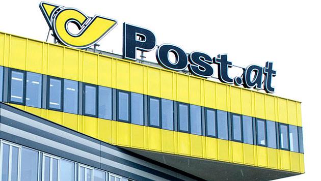 Post-Privatisierung: Unregelmäßigkeiten geortet (Bild: Österreichische Post AG)