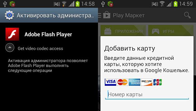 Android-Trojaner stiehlt Kreditkartendaten (Bild: drweb.com, krone.at-Grafik)