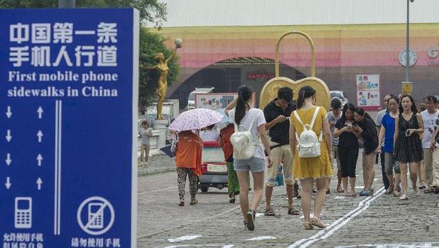 China: Stadt führt Handystreifen am Gehsteig ein (Bild: news.cn)