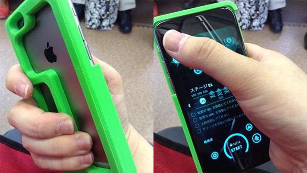 Japaner erfindet Case für große Smartphones (Bild: twitter.com/Gusoh)