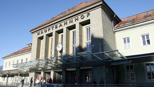 Kärnten: Verhaftetes Terror-Paar wird ausgeliefert (Bild: Klaus Kreuzer (Symbolbild))