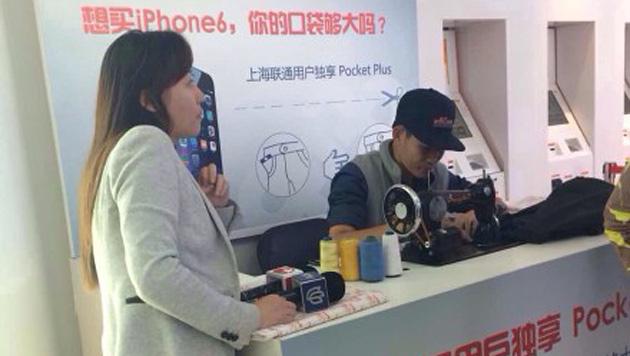 iPhone 6 Plus: Schneider macht Hosentaschen größer (Bild: weibo.com/amakura)