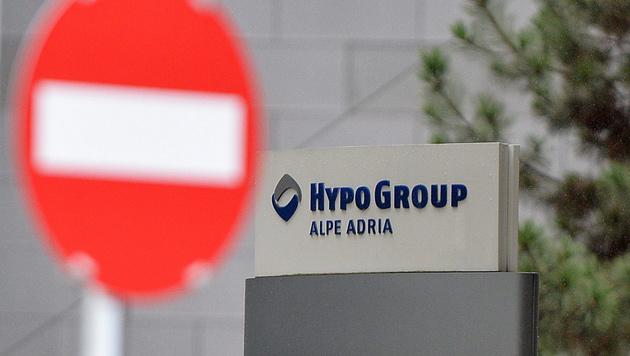 Hypo-Balkanbanken werden vorerst nicht verkauft (Bild: APA/EPA/BARBARA GINDL)
