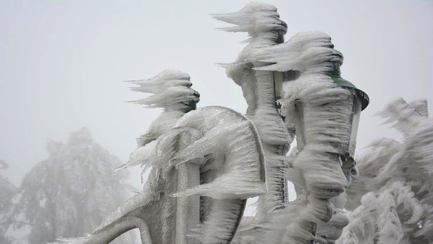 """""""Das Eis wird nur langsam schmelzen"""" (Bild: APA/EINSATZDOKU.AT/PATRIK LECHNER)"""