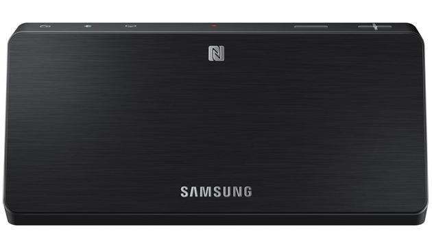 Holt TV-Geräte und bestehende Hi-Fi-Anlagen ins Multiroom-System: Samsungs Link-Mate (Bild: Samsung)